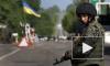 Новости Новороссии: Житомирский и Черкасский территориальные батальоны перешли на сторону ДНР