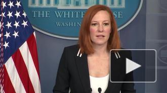 В Белом доме не приняли на свой счет слова Путина о Шерхане и Табаки