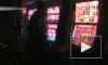 Милиция и игровые автоматы. Кто кого? Видео из подпольного зала на Лесном
