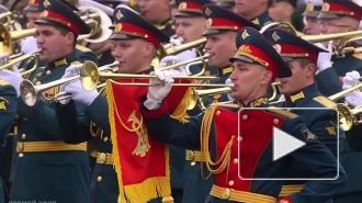 В Москве на Красной площади начался парад Победы