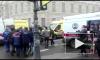 СМИ: первый подозреваемый в теракте в Петербурге сам пришел в полицию