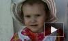 В Томске в субботу похоронят убитую педофилом девочку Вику Вылегжанину