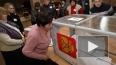 95% бюллетеней: Владимир Путин лидирует с 64,24% голосов