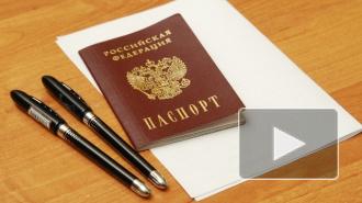 Результаты ЕГЭ по математике 2014: узнать результат 11 класс теперь может по паспорту онлайн, Рособрнадзор снизил балл