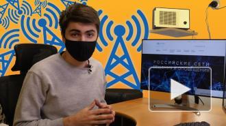Эксперимент Piter TV: отключаем радиоточку в квартире