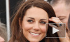 Кейт Миддлтон последние новости: герцогиня снова в положении