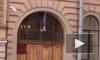 Страховщик из Петербурга украла у своей фирмы 650 тысяч через поддельные документы