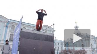 Паркурщики устроили флэшмоб у Смольного собора в Петербурге