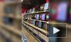 Видео: в Петербурге в магазине бытовой техники телевизоры залило дождем
