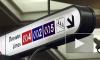 Поезда по фиолетовой ветке метро в Петербурге едут с большими задержками