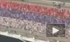 Во флешмобе, изображающем живой флаг России, участвовало почти 27 тыс. человек