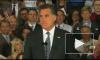 Ромни выиграл праймериз Республиканской партии во Флориде