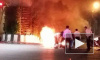 Жертв взрыва в Бангкоке могло быть больше: два взрывных устройства не сработали