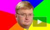 Милонов: геи митингуют, возжелав плоти молоденьких мальчиков