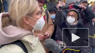 """Любовь Соболь задержали в Москве во время интервью """"Дождю"""""""