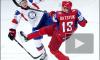 Россия одержала вторую победу к ряду, повержена Норвегия