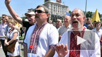 Новости Украины: олигархи продолжают грабить народ, война на Донбассе должна скоро закончиться