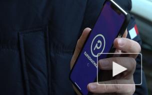 """""""Паркоматика"""": создано новое мобильное приложение для автомобилистов"""