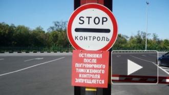 Закон о запрете выезда за границу сотрудникам МВД от 21.04.2014 ударил по десяткам миллионов россиян