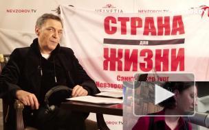 """Невзоров встретил Мединского в буфете и спросил """"Кто ..."""