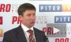 Игорь Чумаченко: Землю в Москве и Петербурге раздают с нарушением закона
