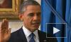 Власти 17 штатов подали в суд на Барака Обаму
