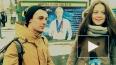 Петербуржцы советуют Плющенко беречь спину