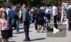 По делу о взрывах в Днепропетровске задержаны четверо подозреваемых