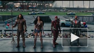 """Трейлер """"Лиги справедливости"""": крутая Чудо-женщина и намек на возвращение Супермена"""
