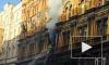 Около сотни спасателей тушили пожар в коммуналке на Пушкинской: в больницу попал один человек