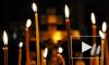Пасха 2014: приметы, традиции и обычаи