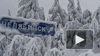 Снегопад парализовал Урал: в Екатеринбурге и Челябинске за сутки выпала месячная норма осадков
