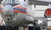 МЧС доставило в Москву тела россиян, погибших в катастрофе SSJ 100