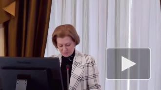 """В Роспотребнадзоре сообщили о формировании двух """"российских"""" штаммов коронавируса"""