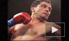 Чемпион мира по боксу умер в 40 лет