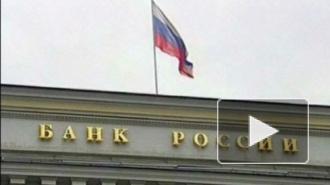 Центробанк России поднял ключевую ставку до 17 процентов. Эксперты предвидят застой в экономике