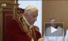 Букмеккеры начали прием ставок на имя нового папы римского