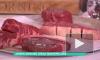 Знаменитый повар раскрыл секрет идеального стейка