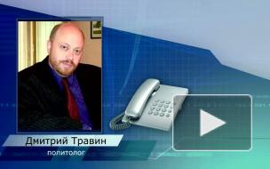 Политолог Травин: Путин впервые меня оскорбил