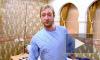 Плющенко разрешили прогуляться после операции