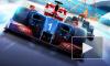Формула-1: стартовала продажа билетов на первый в истории Гран-при России
