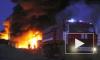 Во Владимирской области горит склад нефтепродуктов