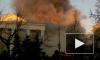 Появилось видео пожара в ДК Орджоникидзе в Нижнем Новгороде
