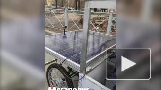 На петербургских дорогах заметили солнцемобиль