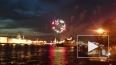 Время салюта ко Дню ВМФ в Петербурге перенесли