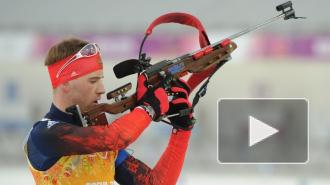 Кубок мира по биатлону: 8 марта состоится мужская и женская гонка преследования