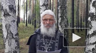 """Опальный отец Сергий заявил о заговоре против """"любящего народ"""" Лукашенко"""