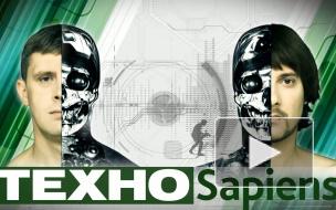 Техноsapiens-7: снижение цен на роуминг и SOPA c Википедией