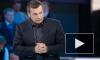Телеведущий Соловьев попал в книгу рекордов Гиннесса