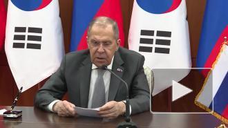 Лавров пригласил главу МИД Южной Кореи в Россию